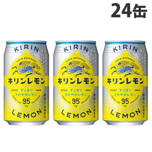 キリン キリンレモン 350ml 24缶
