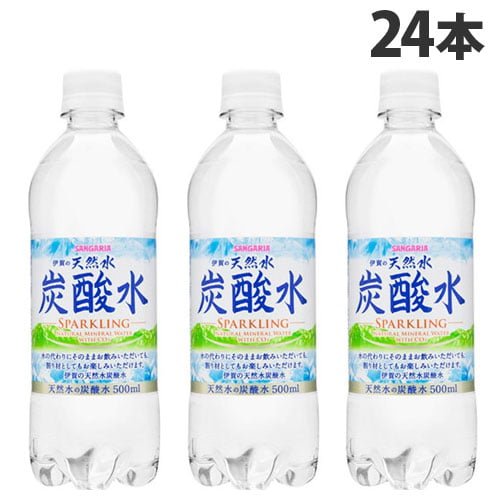 サンガリア 伊賀の天然水炭酸水 500ml 24本