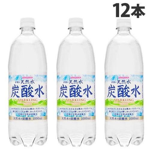 サンガリア 伊賀の天然水炭酸水 1L 12本