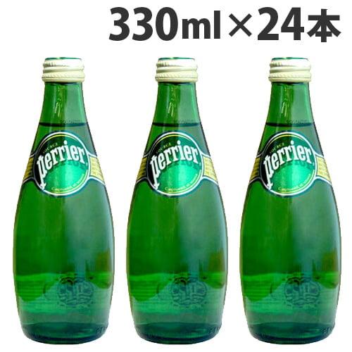 【送料無料】炭酸水 ペリエ プレーン スパークリング・ナチュラルミネラルウォーター 330ml 24本【他商品と同時購入不可】