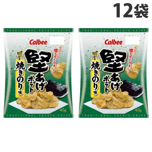 カルビー 堅あげポテト 焼きのり味 65g×12袋