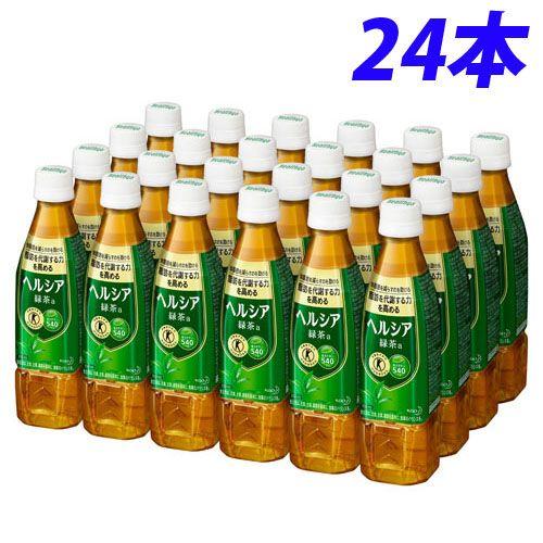 ヘルシア 緑茶 スリムボトル 350ml 24本