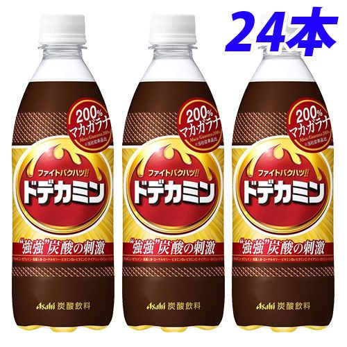 アサヒ飲料 ドデカミン 500ml 24本