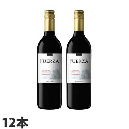 【送料無料】フエルザ・ティント 赤ワイン Fuerza Vino 750ml 12本【他商品と同時購入不可】
