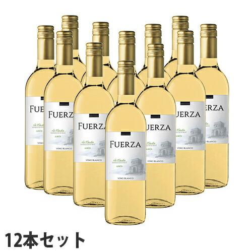 フエルザ・ブランコ 白ワイン Fuerza Vino 750ml 12本