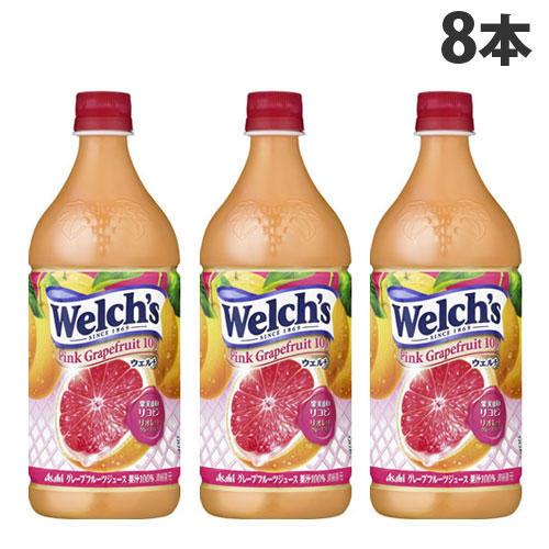 カルピス Welch's ピンクグレープフルーツ100 800ml 8本
