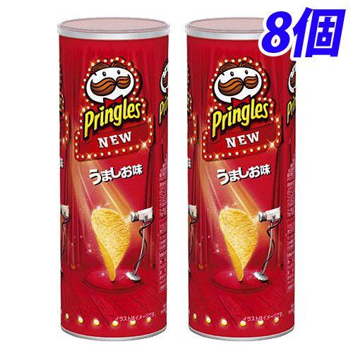 森永製菓 プリングルズ うましお味 8個