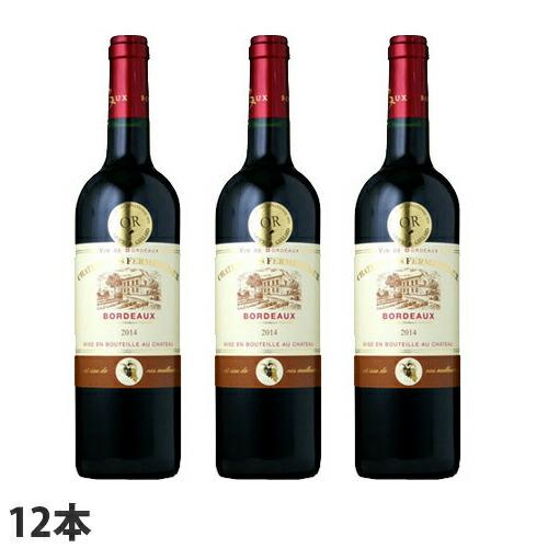 赤ワイン シャトー・レ・フェルメントー 750ml 12本