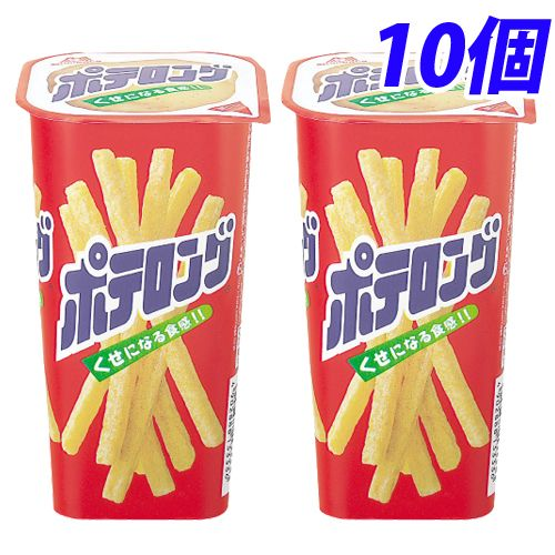 森永製菓 ポテロング しお味 45g 10個