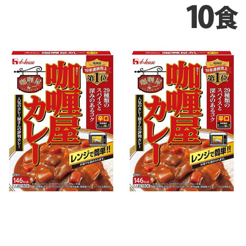 ハウス食品 加里屋カレー 辛口 200g 10個