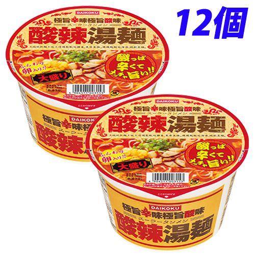 大黒食品 DAIKOKU 酸辣湯麺 大盛 110g 12個