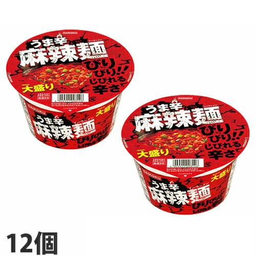 大黒食品 DAIKOKU うま辛麻辣麺 大盛 121g 12個