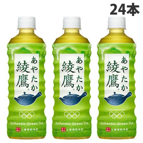 コカ・コーラ 緑茶 綾鷹 525ml 24本