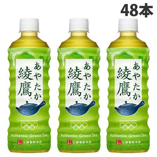 コカ・コーラ 緑茶 綾鷹 525ml 48本