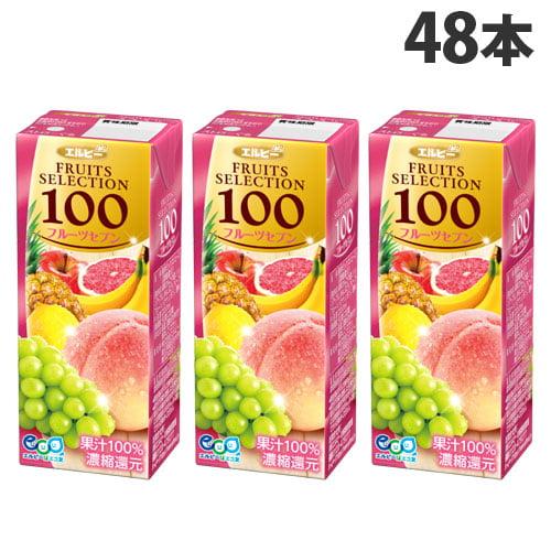 【送料無料】エルビー フルーツセレクション フルーツセブン100% 200ml 48本【他商品と同時購入不可】