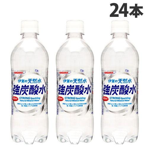 サンガリア 伊賀の天然水強炭酸水 500ml 24本