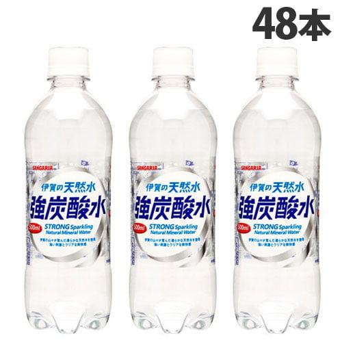 【送料無料】サンガリア 伊賀の天然水強炭酸水 500ml 48本【他商品と同時購入不可】