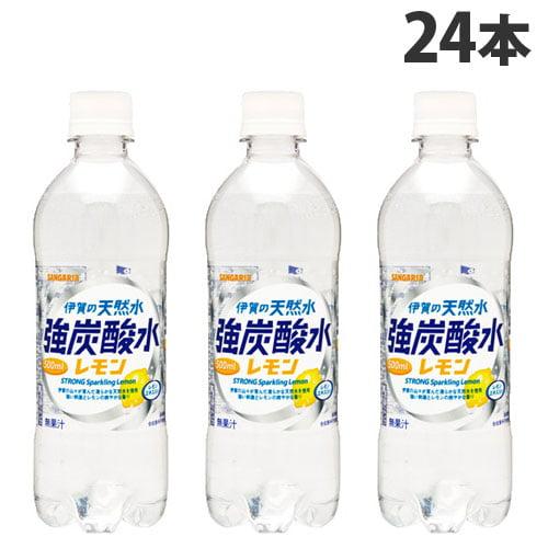 サンガリア 伊賀の天然水強炭酸水 レモン 500ml 24本
