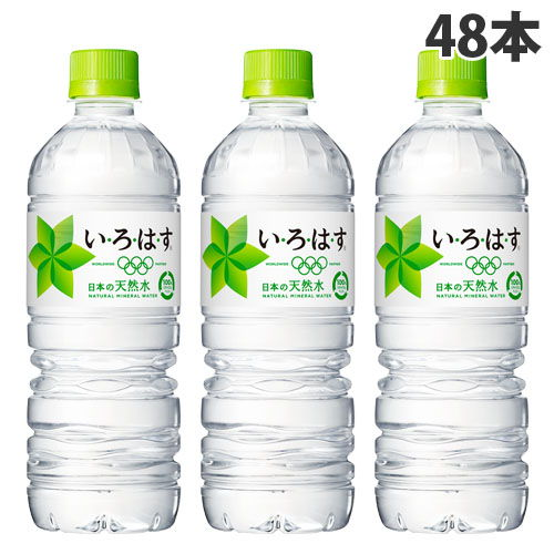 コカ・コーラ い・ろ・は・す 555ml 48本