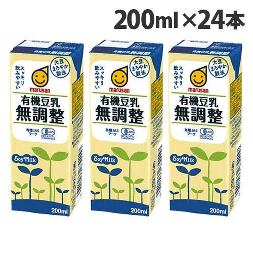 マルサンアイ 有機豆乳無調整 200ml 24本