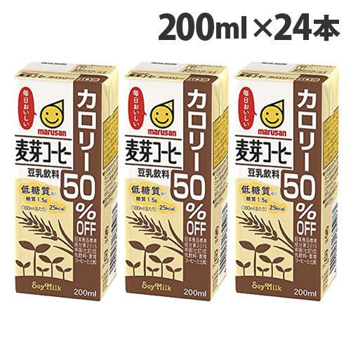 マルサンアイ 豆乳飲料麦芽コーヒーカロリー50%オフ 200ml 24本