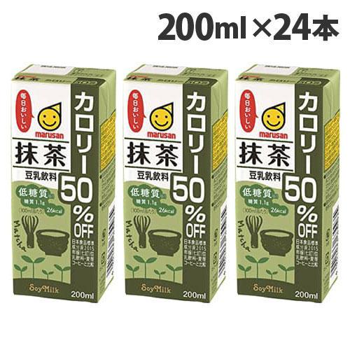 マルサンアイ 豆乳飲料抹茶カロリー50%オフ 200ml 24本