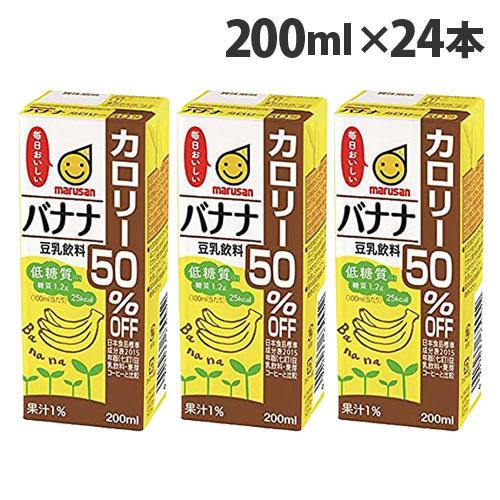 マルサンアイ 豆乳飲料バナナカロリー50%オフ 200ml 24本