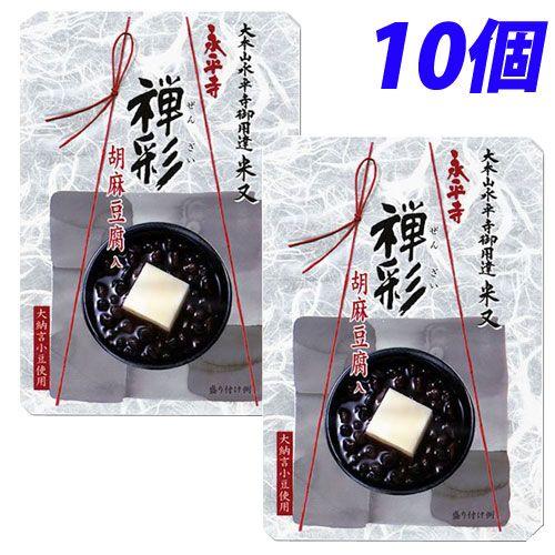 米又 永平寺 禅彩 ぜんざい 胡麻豆腐入 180g 10袋