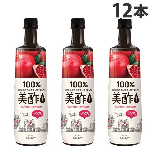 CJジャパン お酢 美酢 ざくろ味 900ml 12本