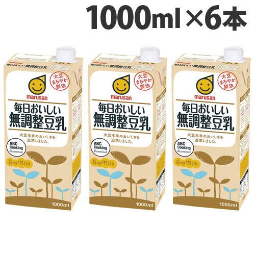 マルサンアイ 毎日おいしい 無調整豆乳 1000ml 6本