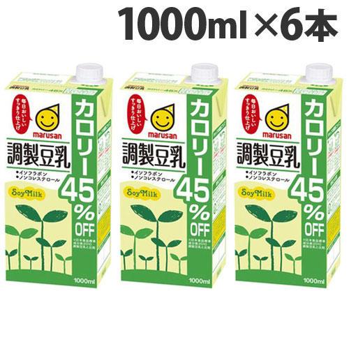 マルサンアイ 調製豆乳 カロリー45%オフ 1000ml 6本