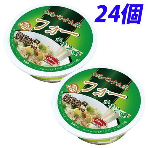 Gluten Free カップ麺 フォー(米粉麺) チキンスープ味 65g 24個