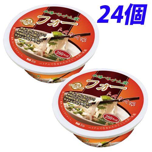 Gluten Free カップ麺 フォー(米粉麺) トムヤム味 65g 24個