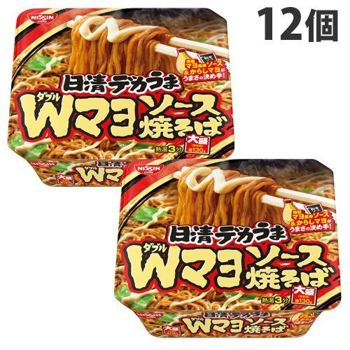 【WEB限定価格】日清食品 日清デカうま Wマヨソース焼そば 153g×12個
