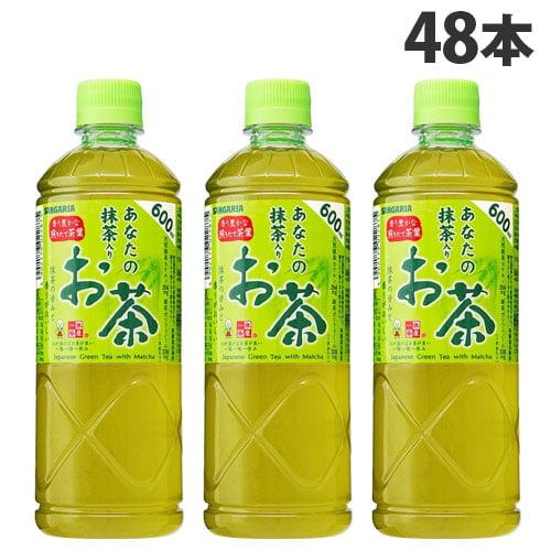 【送料無料】サンガリア 緑茶 あなたの抹茶入りお茶 500ml 48本【他商品と同時購入不可】