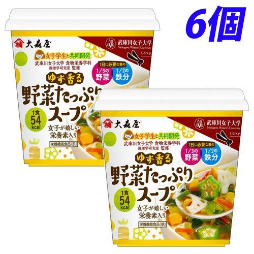 大森屋 ゆず香る野菜たっぷりスープ 17g 6個