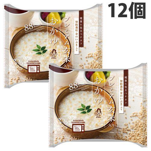 おくさま印 プレミアム玄米入りおかゆ 250g×12個