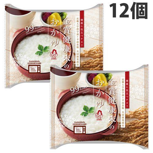 おくさま印 金賞健康米のおかゆ 250g×12個