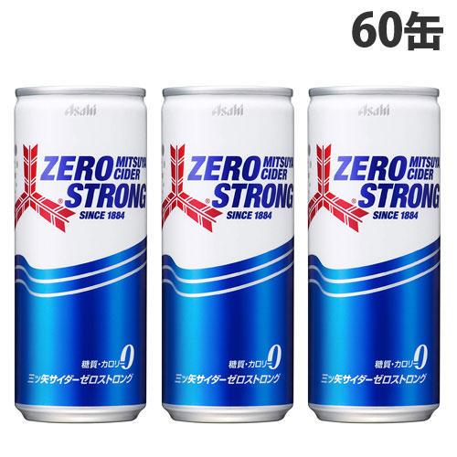 アサヒ飲料 三ツ矢サイダー ゼロストロング 250ml×60缶