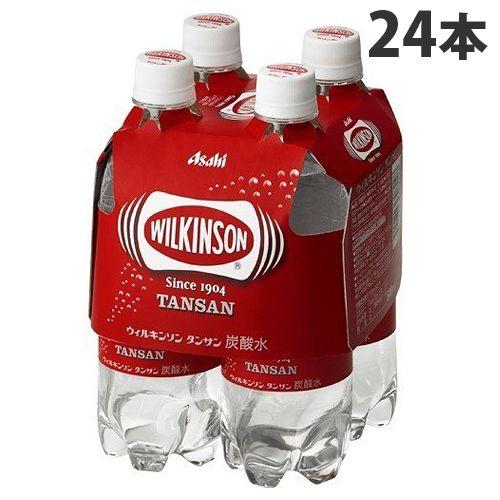 アサヒ飲料 ウィルキンソンタンサン マルチパック 500ml×24本
