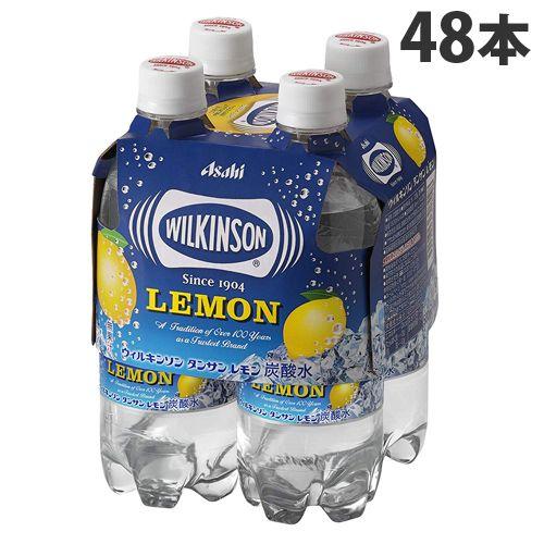 【送料無料】アサヒ飲料 ウィルキンソンタンサン レモン マルチパック 500ml×48本【他商品と同時購入不可】