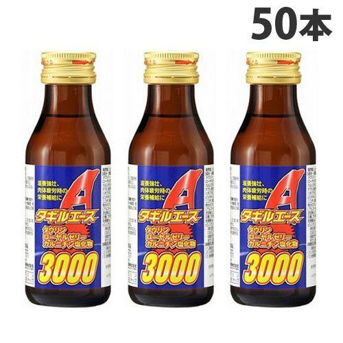 新日配薬品 タギルエース3000 100ml×50本