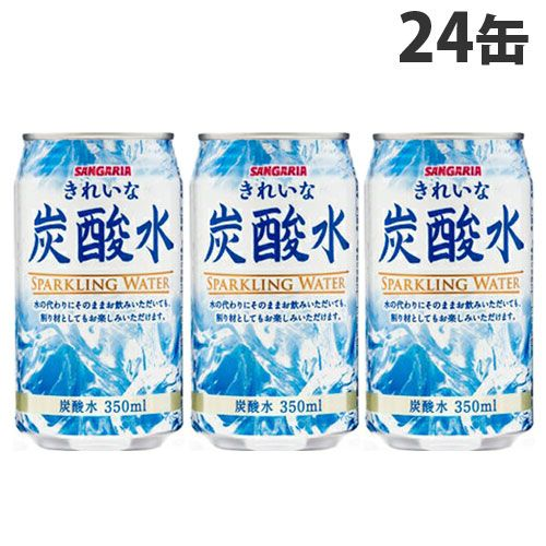 サンガリア きれいな炭酸水 350ml×24缶