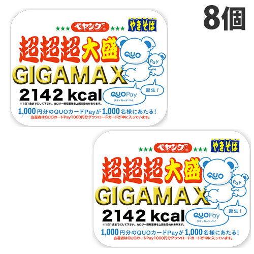 まるか食品 ペヤング ソースやきそば超超超大盛GIGAMAX 439g×8個