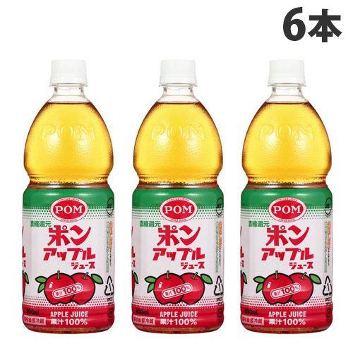 えひめ飲料 POM アップルジュース 800ml×6本