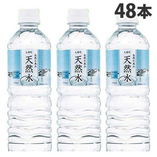 【送料無料】LDC 自然の恵み天然水 500ml×48本【他商品と同時購入不可】