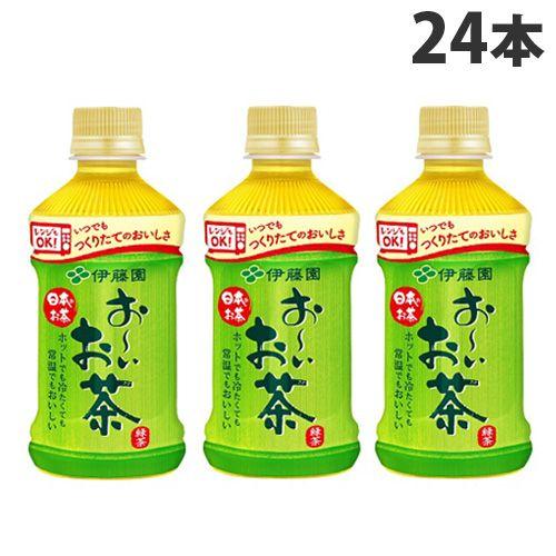 伊藤園 レンジ対応 おーいお茶 緑茶 345ml×24本