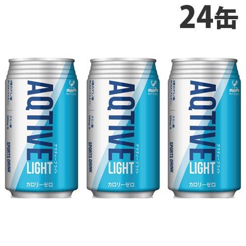 神戸居留地 アクティーブ ライト 340g×24缶