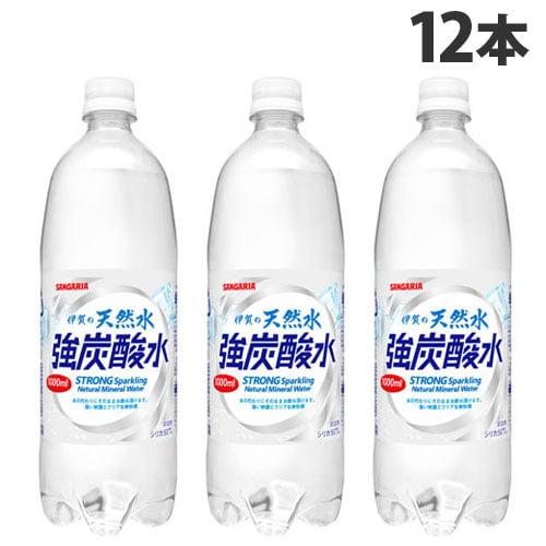 サンガリア 伊賀の天然水強炭酸水 1L×12本