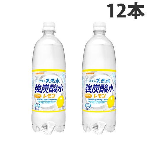 サンガリア 伊賀の天然水 強炭酸水レモン 1L×12本